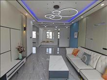 东方雅苑84万3室2厅1卫精装修,南北通透安静