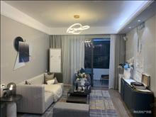 依云水岸 户型小区只有6套 3室2厅2卫 精装修 ,此房只应天上有!人间难得见一回啊!