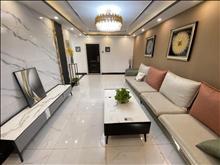 !金谷 130万 3室2厅1卫 精装修,环境优雅