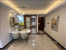 高档小区!上海公馆二期 123万 3室2厅2卫 精装修 ,性价比超高!
