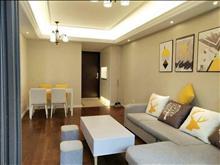 白云渡公寓 83万 2室1厅1卫 精装修 带学位业主诚心出售!