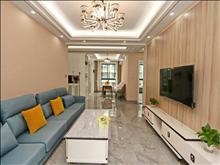 业主诚心出售,白云渡公寓 136万 3室2厅1卫 精装修 ,棒棒棒!