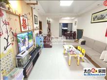 上海工机金可用,滨江名都 102万 3室2厅1卫 精装修 业主诚售, 高性价比!
