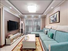津华园 140万 3室1厅1卫 精装修 成熟社区,交通便利,有钥匙