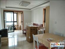 海域天境 128万 2室2厅1卫 精装修 实诚价格,换房急售!
