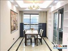 金谷 99万 3室2厅1卫 精装修 ,难找的好房子