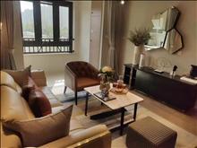 景瑞悦庭 110万 3室2厅2卫 精装修 非常安静,笋盘出售!