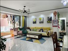 太仓高铁站 碧桂园星著 140万 3室2厅2卫 精装修 ,业主诚卖此房