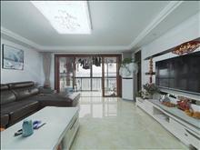 区,低于市场价,帝景 98万 3室厅卫 精装修