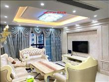滨河花园 165万 3室2厅2卫 豪华装修,大型社区,居家!