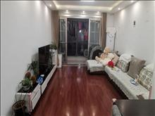 璜泾 居家花园小区, 新华花园 110万 3室2厅2卫 精装修 ,业主诚卖此房