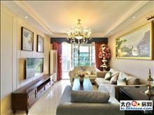 坐看假山美景,上上海花城 90万 3室2厅1卫 精装修 ,看花园的