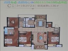 望府139平位置好 4室2厅2卫 毛坯 ,价格真实 满两年