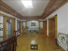 底价出售,德兴二村 155万 3室1厅1卫 精装修 ,中间楼层,买过来值!