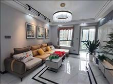 高尔夫鑫城 140万 3室2厅2卫 精装修 ,你可以拥有,理想的家!