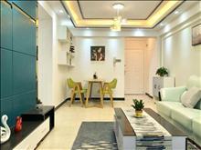 大庆锦绣新城 122万 3室2厅1卫 精装修 ,现在出售!