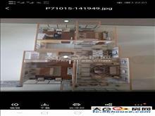 太仓主城区 新舟新沪紫郡 110万 3室2厅1卫 普通装修,低于市价20万 急售
