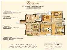 高尔夫鑫城 119平248万 3室2厅2卫 精装修 位置好、格局超棒、现在空置、随时入住