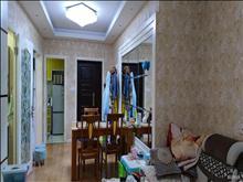 急售东景瑞荣御蓝湾81+5平  2室 2厅1卫 豪装好楼层 满2年