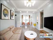 香缇雅苑 87万 3室2厅1卫 精装修 ,房主狂甩高品质好房!