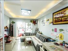 城北精装三房中间楼层采光充足环境优美出门商业配套成熟