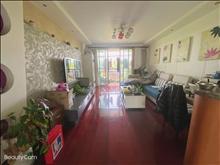 桃园新村 85万 2室2厅卫 精装修 ,住家精装修 有钥匙带您看!