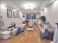 华盛八园 80万 3室2厅1卫 精装修 你可以拥有,理想的家!