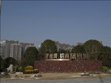高档小区!碧桂园招商·凤凰城 110万 3室2厅1卫 毛坯 ,性价比超高!