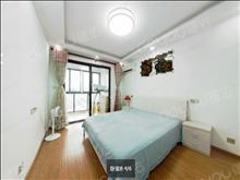 淳大香槟年华 115万 2室2厅1卫 精装修 好楼层置低价位