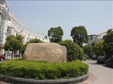 房主出售高成上海假日二期 350万 5室3厅3卫 毛坯 ,潜力超低价