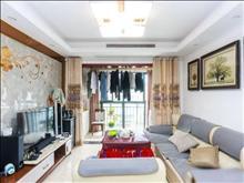 桃园新村 120万 3室2厅1卫 精装修 ,此房只应天上有!人间难得见一回啊!