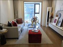广州路景瑞品质小区,中间楼层,首开房,精装修,急售
