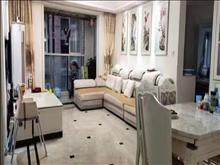 干净整洁,随时入住,高成上海假日 2500元/月 3室2厅1卫,精装修