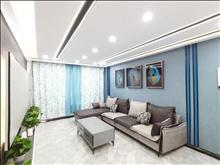 向阳小区 92万 2室2厅1卫 精装修,房主狂甩高品质好房!