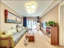 阳光花苑 148万 3室2厅2卫 精装修位置好、格局超棒、现在空置、随时入住