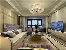 业主出售珑悦天境 125万 3室2厅2卫 精装修,超低价!