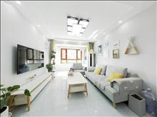 华盛六园 83万 3室2厅1卫 精装修 你可以拥有,理想的家!