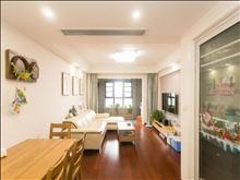 太仓主城区建湖花苑90万3室2厅1卫精装修低于市价