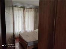 大庆锦绣新城 101平130万 2室2厅2卫 精装修