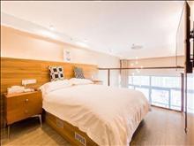 花样年·2200元/月 1室2厅1卫,1室2厅1卫 精装修 ,献给懂得享受得你
