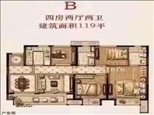 楼层好,视野广,学位房出售,景瑞&#183望府 243万 3室2厅2卫 毛坯