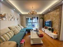 低于市场价出售城西三房中间楼层配套成熟交通便利看房方便