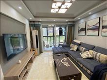 太平新村,精装3房,飞机户型,采光无遮挡,景观楼层,拎包入住