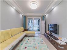 沙溪精装三房急置换可商中间楼层采光充足户型通透家具齐全