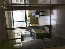 笋盘优质房源,大庆锦绣新城 160万 3室2厅1卫 精装修
