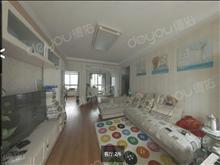 !大庆锦绣新城 145万 2室2厅1卫 精装修 ,环境优雅