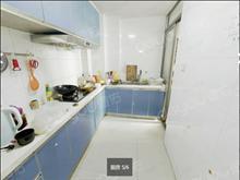 置!好房子!大庆锦绣新城 139万 2室2厅1卫 精装修 全新送家电!
