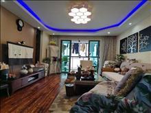 太仓科技新城南城雅苑148万3室2厅1卫精装修,低于