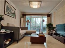 3室2厅精装修99.1平110万居家自住向阳小区,边户大三房
