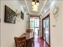 大庆锦绣新城 电梯房139万 2室2厅1卫 精装修 带学位业主诚心出售!